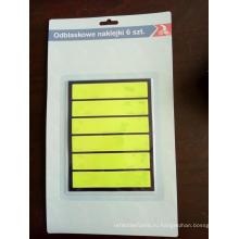 Светоотражающая наклейка для автомобиля