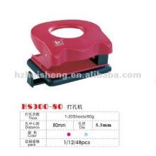HS300-80 Paper Punch for Designs papier A4