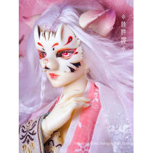 BJD FeiHuaDeng Girl 65cm Ball Jointed Doll