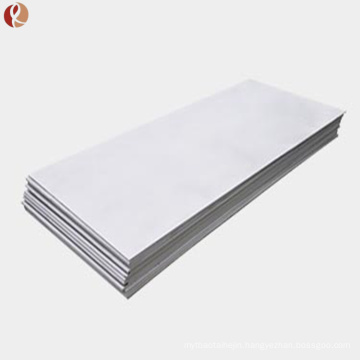 Pure niobium price per kg niobium sheet supplier