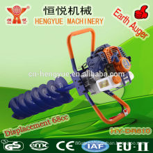HY-DR810 68cc ice drill machine ice power auger