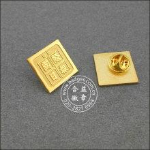 Ungleiches quadratisches Goldabzeichen, gravierter Reversstift (GZHY-BADGE-004)