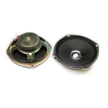 High definition for Audio Loudspeaker FBS118A 4.5inch 118mm 8ohm 10 watt raw Speaker supply to Palau Factory