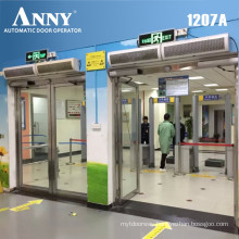 Entrance Gate Door Automation Systems (ANNY-1207A)