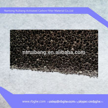 Air Condition Activated Carbon Filter Honeycomb Carbon fiber