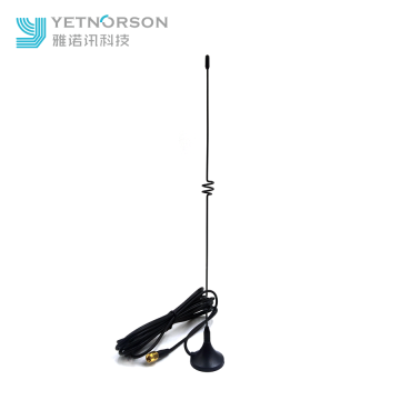 Wifi Magnetic Antenna Omni Directional Whip Antenna