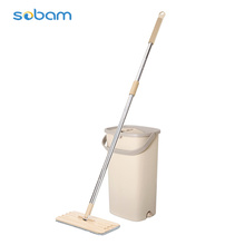 Bucket Flat Mop with patent
