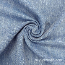 Yarn Dyed Woven Indigo Slub Dress Shirt Fabric