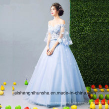 Без Бретелек Бисером Свадебные Бальные Платья Вечернее Платье