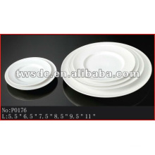 Hotelware white porcelain flat dinner plates (No.P0176)