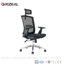 Orizeal Newly design fully adjustable fabric executive office chairs from china factory(OZ-OCM038A)