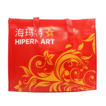 Environmental Print Supermarket Non Woven Bag