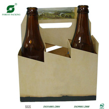 Brown Six Pack Beer Bottle Carriers