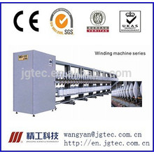 fabric thread winding machine series