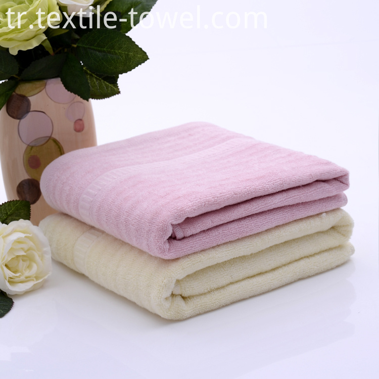 Bath Towel Set of 2