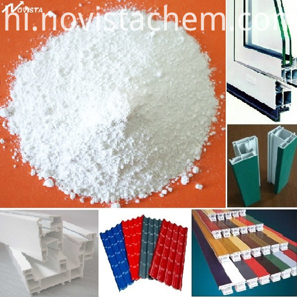 pvc profile ca zn stabilizer