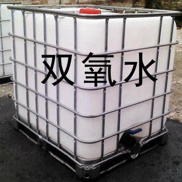 Peróxido de hidrógeno de grado industrial H2O2