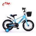 Оптовая 12 дюймов дети велосипед безопасности /2018 новый дети велосипед/завод питания детские велосипеды дешевые цены