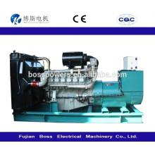 Quanchai key power generator 380V diesel 20KW