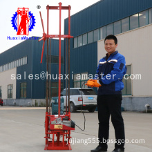 QZ-2DS horizontal electric auger drilling machine small well earth drilling machine rig