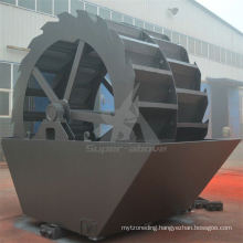Wheel Bucket Sand Washer Made by China Supplier