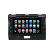 10.1 inch Vitara 2015 car dvd player