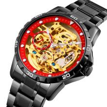 SKMEI 9230 Luxury Brand Stainless Steel Watch Automatic Movement Men Wrist Watch