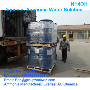Ammonia Solution 25% for Ammonia Chemical Trading Company