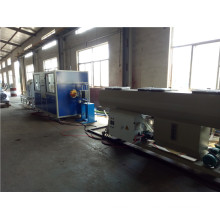 Plastic PE PP HDPE PVC PPR Pipe Making Machine Extrusion