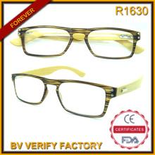 R1630 Conception personnalisée nouveaux nouveaux Ultra mince bambou Temples lunettes de lecture