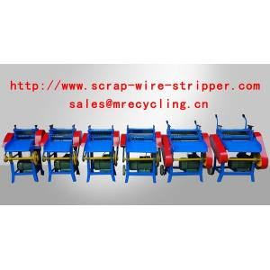 scrap cable stripping machine wholesale