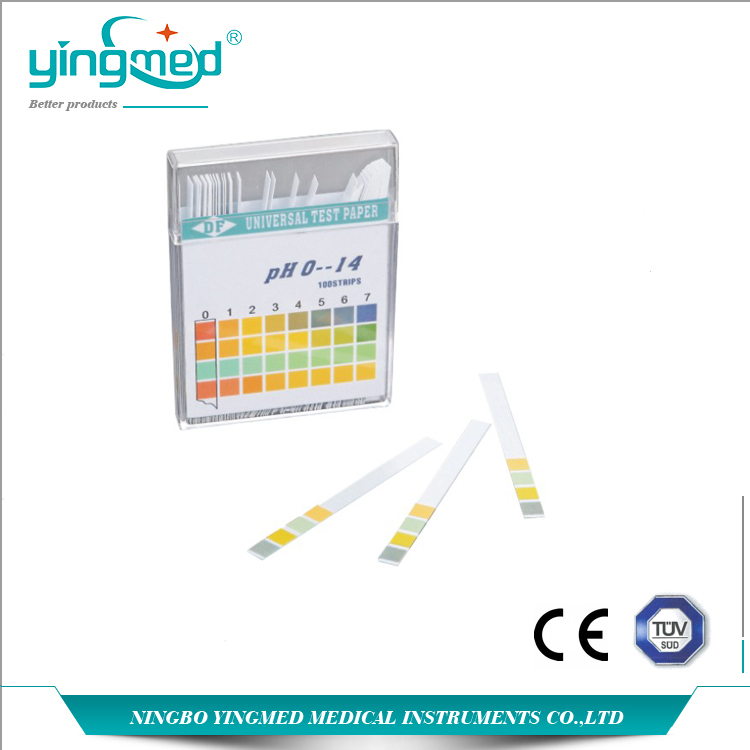 Universal Test Paper