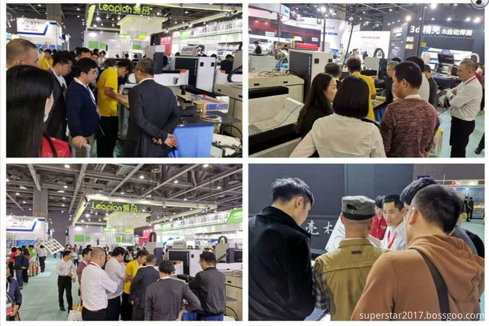 Guangzhou D Pes Exhibition