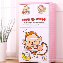 Cute Cartoon Plastic Home Drawer Cabinet (26076)