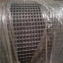 Customize Galvanized Reinforcing Steel Mesh