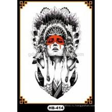 """""""Позвольте мне быть вашим зеркало""""для девочек,в стиле племени оружие татуировки временные татуировки наклейки сексуальная боди-арт с cmpetitive цена"""