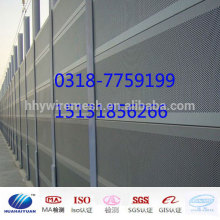 noise barrier China ISO9001 sound barrier noise proof barrier wall