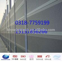 barreira de ruído China ISO9001 barreira sonora ruído prova barreira parede