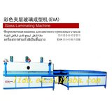 EVA Glass laminating machine /LDJ2500-A