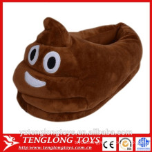 new design 2016 funny adult emoji slippers