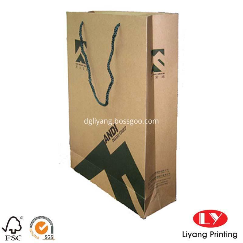 Paper bag packaging 032704