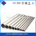 Chinese imports wholesale aisi 316l stainless steel pipe