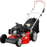 21 Inch Self Propelled Honda Lawn Mower, Honda Grass Trimmer (XSZ53-H)