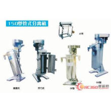 125 Gq Series High Speed Tubular Bowl Separator Machine for Ethanol Stillage