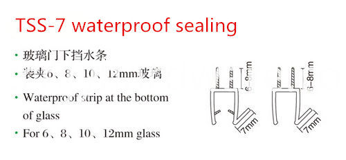 Tss 7 shower screen rubber seal