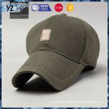 Main product good quality custom sample free baseball cap with good price