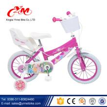 2017 красивую детскую цикла для детей цена от фабрики Китая горячая продавая новая модель дети велосипед/CE утвержден новый детский велосипед