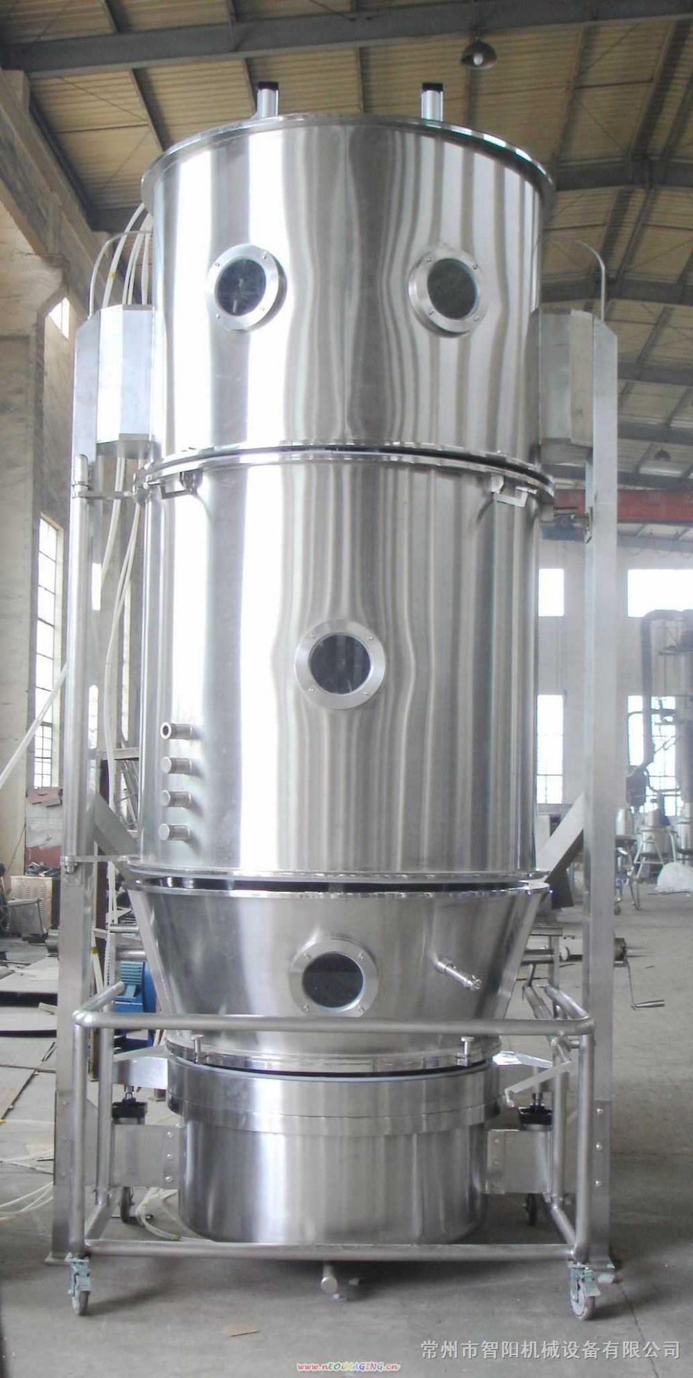 High Efficiency Granules Fluid Bed Dryer