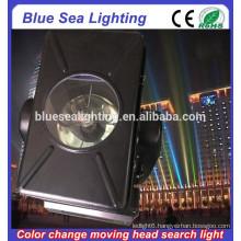 5000w high power long distance outdoor sky beam light for sale