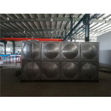 Solid Fashionable Pressed Steel Water Tank Storage Tank Square Water Tank